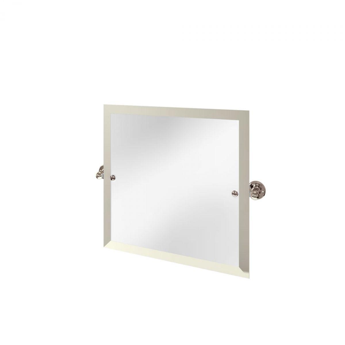 Arcade square swivel tilting mirror uk bathrooms - Wall mounted tilting bathroom mirrors ...