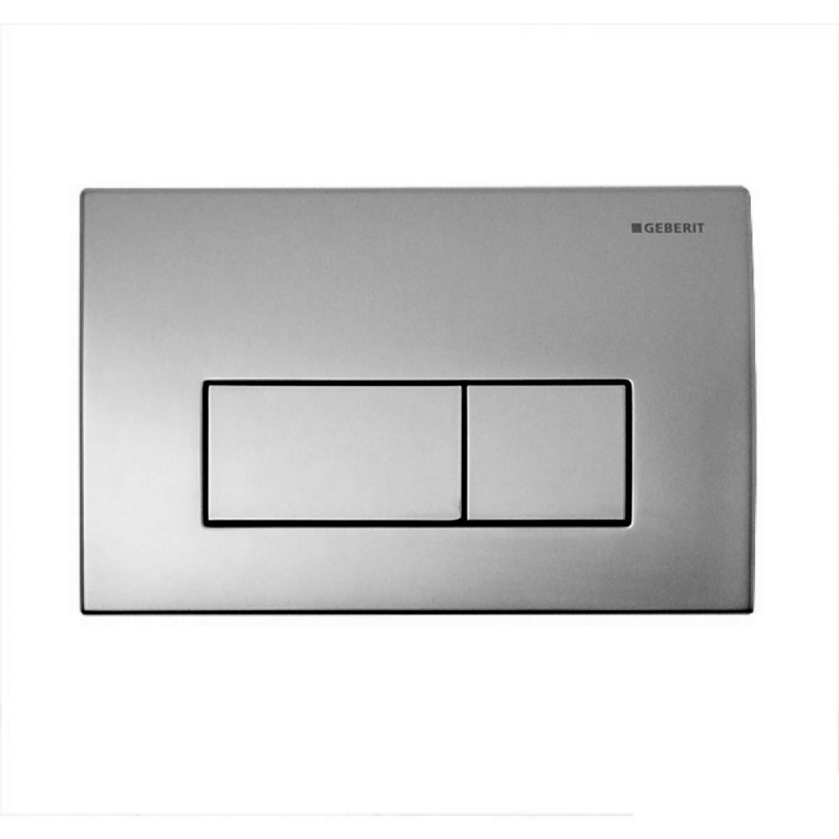 Geberit kappa 15cm dual flush concealed cistern uk bathrooms for Geberit technical support