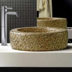 Category image for Recycled Washbasins