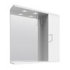 UK Bathrooms Essentials Newby Medium Illuminated Mirrored Cabinet
