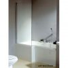Phoenix Qube Shower Bath