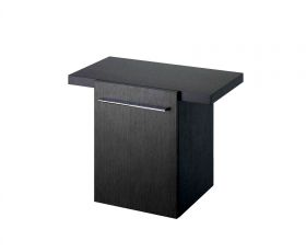 Ideal Standard Daylight Side Cabinet With Countertop