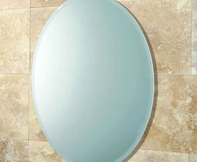 HIB Alfera Mounted Mirror