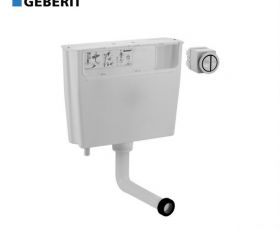 Geberit Concealed Furniture Cistern with Button Flush