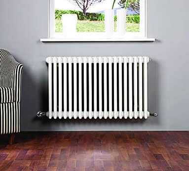 BUY RADIATORS FROM HOMEBASE | YOUR ONLINE STORE FOR HEATING AND