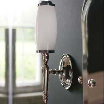 Arcade Frosted Tube Shade Bathroom Light