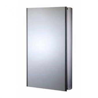 Bathroom Cabinets, Also Available With Mirrors & Lights : UK Bathrooms