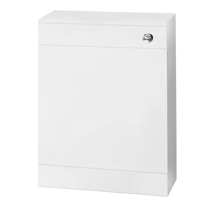 UK Bathrooms Essentials Newby Compact 500mm WC Unit