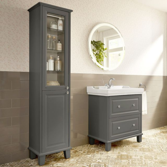 Roca Carmen Floor Standing Bathroom Cupboard