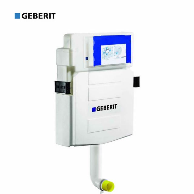 Geberit sigma 12cm concealed dual flush cistern uk bathrooms for Geberit technical support