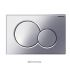 Geberit Sigma 01 Flush Plate - White