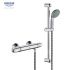 Grohe 1000 New Exposed Shower Kit