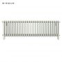 Bisque Classic 4-Column Deep Radiator with Feet 4F-30-110