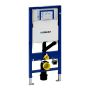 Geberit Duofresh WC Frame with Odour Extraction 1.12m