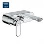 Grohe Veris Single Lever Wall Mounted Bath Mixer